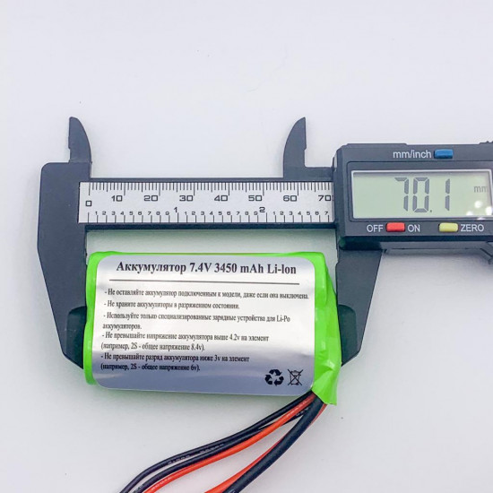 Усиленный аккумулятор 7.4V 3500mAh Li-Ion - E9317