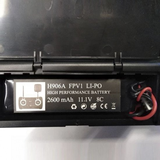 Аккумулятор 11.1V 2600mAh Li-Po в пульт Hubsan H501S pro